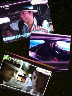 24hコスメ  CM ♪( ´▽`)  翼バージョン!